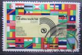 Poštovní známka K-U-T 1972 Vlajky Mi# 232