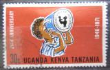 Poštovní známka K-U-T 1972 UNICEF, 25. výročí Mi# 234