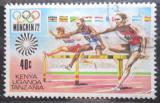 Poštovní známka K-U-T 1972 LOH Mnichov, překážkový běh Mi# 238