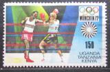 Poštovní známka K-U-T 1972 LOH Mnichov, box Mi# 240