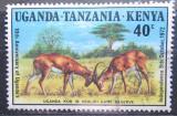 Poštovní známka K-U-T 1972 Gazely Mi# 242