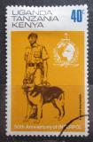 Poštovní známka K-U-T 1973 INTERPOL, 50. výročí Mi# 259