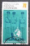 Poštovní známka K-U-T 1973 INTERPOL, 50. výročí Mi# 260