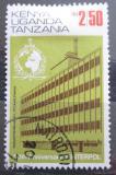 Poštovní známka K-U-T 1974 INTERPOL, 50. výročí Mi# 262 II Kat 9.50€