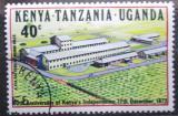 Poštovní známka K-U-T 1973 Továrna na výrobu čaje Mi# 263