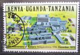Poštovní známka K-U-T 1973 Nemocniční komplex Mi# 264