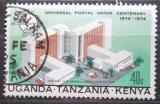 Poštovní známka K-U-T 1974 UPU, 100. výročí Mi# 279
