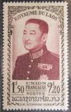 Poštovní známka Laos 1951 Král Sisavang Vong Mi# 8
