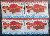 Poštovní známky Polsko 2011 Nezávislost Kazachstánu, 20. výročí čtyřblok Mi# 4545