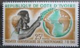 Poštovní známka Pobřeží Slonoviny 1960 Nezávislost, 1. výročí Mi# 222