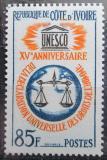 Poštovní známka Pobřeží Slonoviny 1963 Deklarace lidských práv, 15. výročí Mi# 258