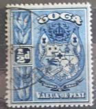 Poštovní známka Tonga 1897 Státní znak Mi# 38