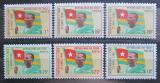 Poštovní známky Togo 1960 Prezident a vlajka Mi# 285-90