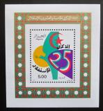 Poštovní známka Alžírsko 1987 Nezávislost, 25. výročí Mi# Block 6