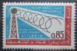 Poštovní známka Alžírsko 1964 Telefonní spojení Alžír - Annaba Mi# 430
