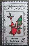 Poštovní známka Alžírsko 1965 Umění Sahary Mi# 435