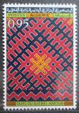 Poštovní známka Alžírsko 1968 Koberec z Djebel-Amour Mi# 498