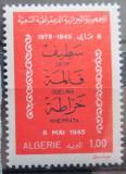Poštovní známka Alžírsko 1975 Povstání z r. 1945, 30. výročí Mi# 667