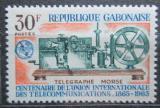 Poštovní známka Gabon 1965 ITU, 100. výročí Mi# 221