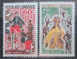Poštovní známky Gabon 1965 Tanečníci Mi# 229-30