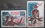 Poštovní známky Gabon 1966 Skauting Mi# 255-56