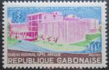 Poštovní známka Gabon 1968 WHO, 20. výročí Mi# 297
