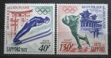 Poštovní známky Gabon 1972 ZOH Sapporo Mi# 454-55
