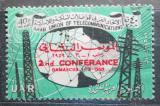 Poštovní známka Sýrie 1959 Konference v Damašku přetisk Mi# V 43