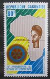 Poštovní známka Gabon 1979 Rotary Intl., 75. výročí Mi# 711