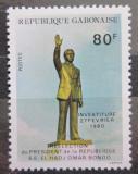 Poštovní známka Gabon 1980 Socha prezidenta Bongo Mi# 722