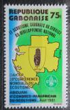 Poštovní známka Gabon 1981 Skautský kongres přetisk Mi# 798
