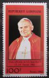 Poštovní známka Gabon 1982 Papež Jan Pavel II. Mi# 816