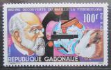 Poštovní známka Gabon 1982 Robert Koch Mi# 821