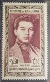 Poštovní známka Kambodža 1952 Král Norodom Sihanouk Mi# 11
