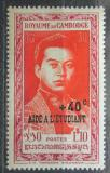Poštovní známka Kambodža 1952 Král Norodom Sihanouk přetisk Mi# 18 Kat 6€
