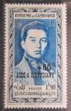Poštovní známka Kambodža 1952 Král Norodom Sihanouk přetisk Mi# 19 Kat 6€
