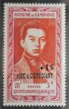 Poštovní známka Kambodža 1952 Král Norodom Sihanouk přetisk Mi# 20 Kat 6€