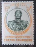 Poštovní známka Kambodža 1958 Král Norodom Mi# 90
