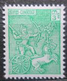 Poštovní známka Kambodža 1961 Bůh Krišna Mi# 123