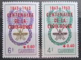 Poštovní známky Kambodža 1963 Boj proti malárii přetisk Mi# 158-59