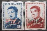 Poštovní známky Kambodža 1965 Princ Norodom Sihanouk přetisk Mi# 187-88