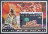 Poštovní známka Dahomey 1974 UPU, 100. výročí Mi# Block 30 A