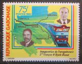 Poštovní známka Gabon 1983 Transgabonská železnice Mi# 846