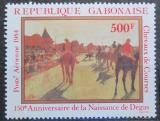 Poštovní známka Gabon 1984 Umění, Edgar Degas Mi# 898 Kat 8€