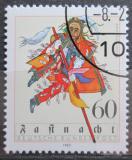 Poštovní známka Německo 1983 Karneval Mi# 1167