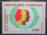 Poštovní známka Gabon 1985 Mezinárodní rok mládeže Mi# 928