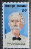 Poštovní známka Gabon 1985 Albert Schweitzer Mi# 941 Kat 4.80€