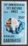 Poštovní známka Gabon 1985 OSN, 40. výročí Mi# 945 Kat 4.20€