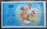 Poštovní známka Gabon 1986 Národní komise UNESCO, 25. výročí Mi# 950