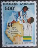 Poštovní známka Gabon 1987 Otec s dítětem a mapa Mi# 986 Kat 6.50€
